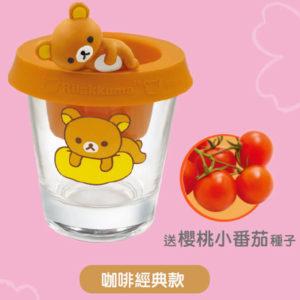 限量台灣7-11 拉拉熊多用途玻璃水杯 | Rilakkuma Glass Limited Edition from Taiwan 7-11【現貨+預購Ready Stock + Pre-Order】
