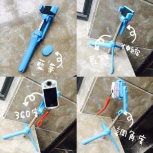 MAGIPEA美極品自拍三腳架 Selfie Tripod Plus | 【預購 Pre-Order】