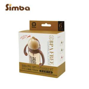 小獅王辛巴PPSU自動把手滑蓋杯-滑蓋把手組 Simba PPSU Sippy Cup Handle Set | 【預購 Pre-Order】
