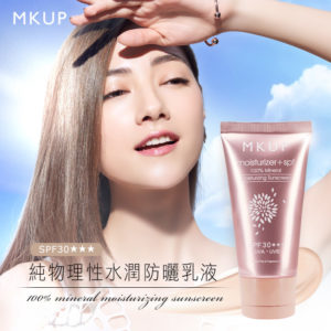 Mkup 美咖水潤防曬乳 Moisturizing Sunscreen SPF 30 ★ ★★ 50ml   | 【預購 Pre-Order】