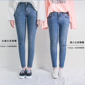 Mumu 嬌小女孩訂制款修飾剪裁刷色窄管褲 Hobbit Skinny Jeans |【預購 Pre-Order】