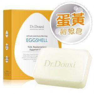 Dr.Douxi 朵璽蛋黃修護卵殼皂 Yolk Replenishing Eggshell Soap 100g | 【預購 Pre-Order】