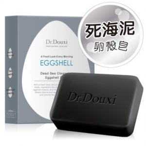Dr.Douxi 朵璽死海淨膚卵殼皂 Dead Sea Cleansing Eggshell Soap 100g | 【預購 Pre-Order】
