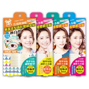 E-Heart Long Lasting Invisible Double Eyelid Tape Sticker 伊心持久隱形雙眼皮貼 | 現貨 Ready Stock